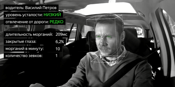 A man in the car with a camera used to detect a drivers drowsiness
